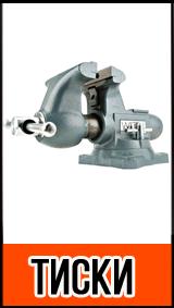 Струбцина BAHCO 420-50-200